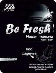 Ароматизатор Be Fresh BFH-916