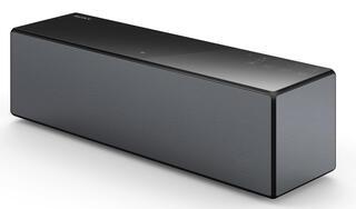 Портативная колонка Sony SRS-X88B черный