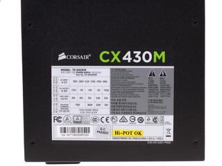 Блок питания Corsair CXM 430W [CP-9020058-EU]