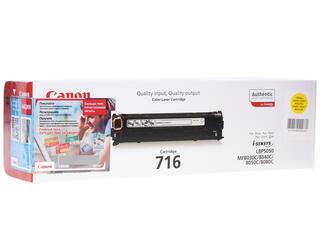 Картридж лазерный Canon 716Y