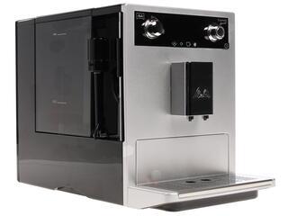 Кофемашина Melitta Е 965-101 серебристый