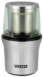 Кофемолка Vitesse VS-278 серебристый