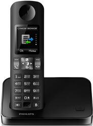 Телефон беспроводной (DECT) Philips D6001B