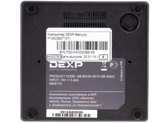 Компактный ПК DEXP Mercury P105