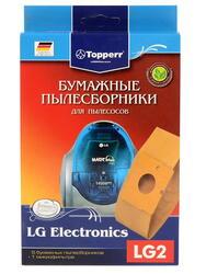 Мешок-пылесборник Topperr LG 2