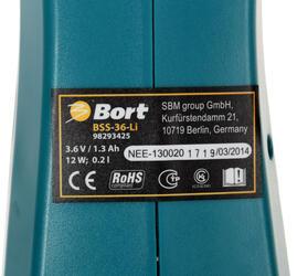 Стеклоочиститель BORT BSS-36 Li