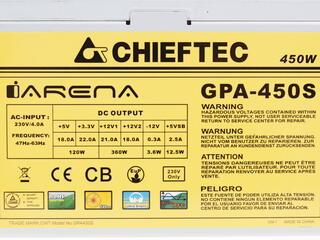 Блок питания Chieftec iARENA Series 450W [GPA-450S]