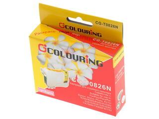 Картридж струйный Colouring CG-T0826