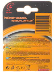 Батарейка Duracell MN1400