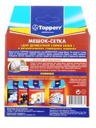 Мешок-сетка Topperr 32022