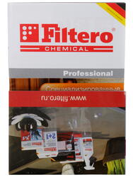 Чистящее средство Filtero 603