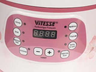 Мультиварка Vitesse VS-598 белый