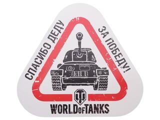 "Наклейка World Of Tanks ""Спасибо деду за победу"""