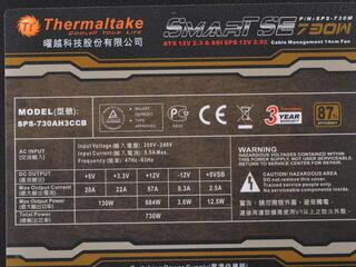 Блок питания Thermaltake SPS 730W [SPS-730M]