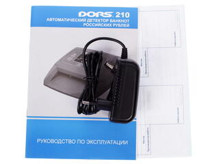 Детектор банкнот DORS 210