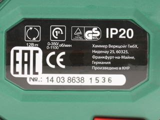 Шуруповерт Hammer Flex ACD120GLI