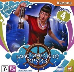 """[159185] Игра """"Мистический круиз.Веселые игры (русская версия)"""" CD"""