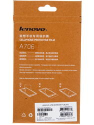 "4.5""  Пленка защитная для смартфона Lenovo A706"