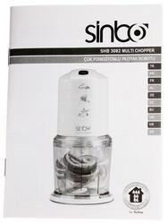 Измельчитель Sinbo SHB 3082 белый