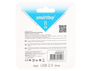 Память USB Flash SmartBuy Comet 8 Гб