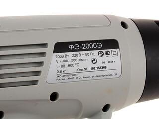 Строительный фен Интерскол ФЭ-2000Э
