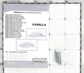 Вытяжка полновстраиваемая Kronasteel Kamilla 1M 500 серебристый