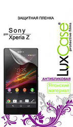 "5""  Пленка защитная для смартфона Sony Xperia Z C6602"
