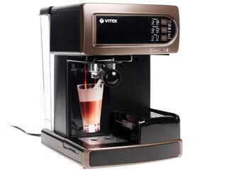 Кофеварка Vitek VT-1517 BN черный