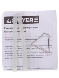 Клеевой пистолет Stayer 2-06801-10-07_z01