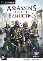 Игра для PC Assassin's Creed: Unity