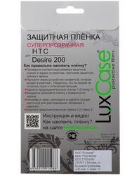"3.5""  Пленка защитная для смартфона HTC Desire 200"