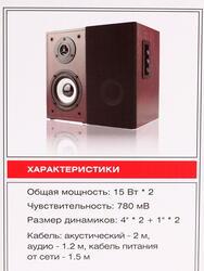 Колонки DEXP R500