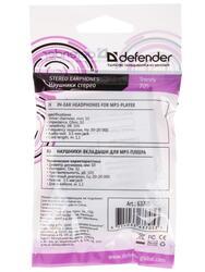 Наушники Defender Trendy-705
