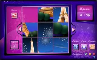 """[88562] Игра """"Стильные девчонки. В Париже"""""""