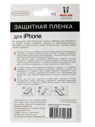 "5.5""  Пленка защитная для смартфона Apple iPhone 6 Plus"