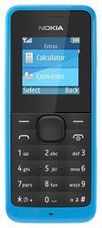 Сотовый телефон Nokia 105 голубой