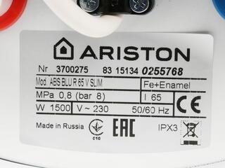 Водонагреватель Ariston ABS BLU R 65 V Slim