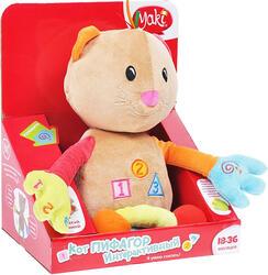 Интерактивная игрушка Yaki Кот Пифагор