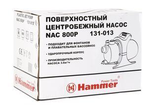 Насос поверхностный Hammer NAC800P