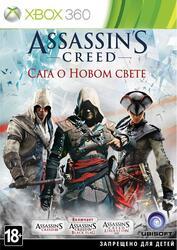 Игра для Xbox 360 Assassin's Creed Сага о Новом Свете