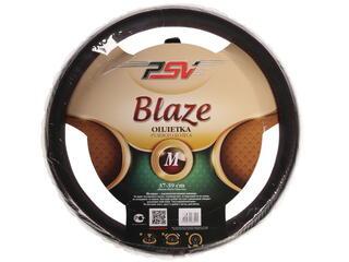 Оплетка на руль PSV BLAZE Fiber черный