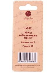 Иглы для шитья Lady Sew L-052