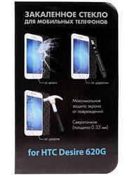 """5"""" Защитное стекло для смартфона HTC Desire 620"""
