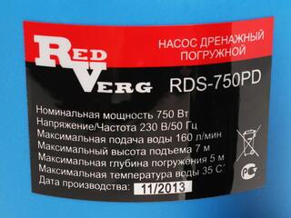 Погружной насос RedVerg RDS-750PD