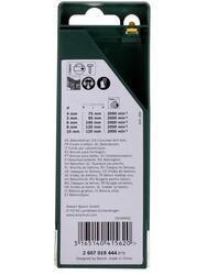 Набор сверл Bosch 2607019444