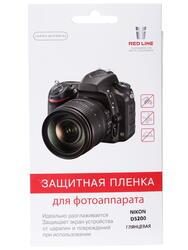 Защитная пленка Red Line для Nikon D5200