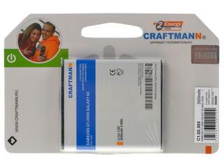 Аккумулятор CRAFTMANN B600BE