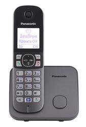 Телефон беспроводной (DECT) Panasonic KX-TG6811RUM