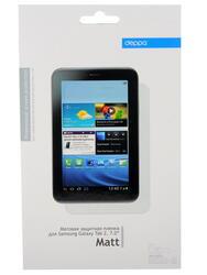 Пленка защитная для планшета Galaxy Tab 2 7.0