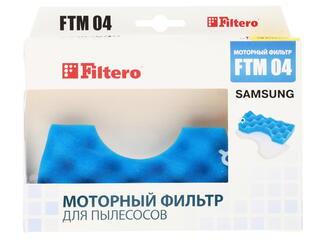 Фильтр Filtero FTM 04
